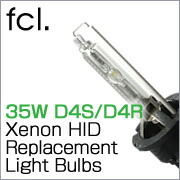 35W D4S/D4R Xenon HID Replacement Light Bulbs