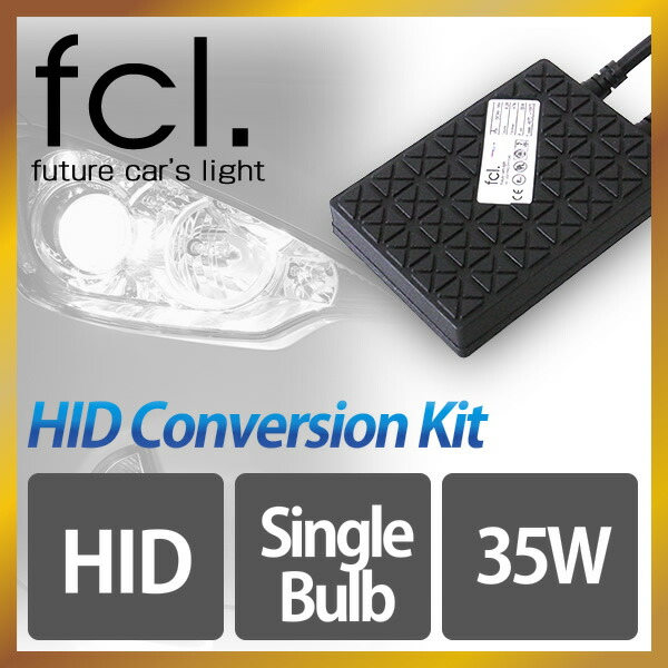 fcl. 35W Single Beam HID Xenon Conversion Kit