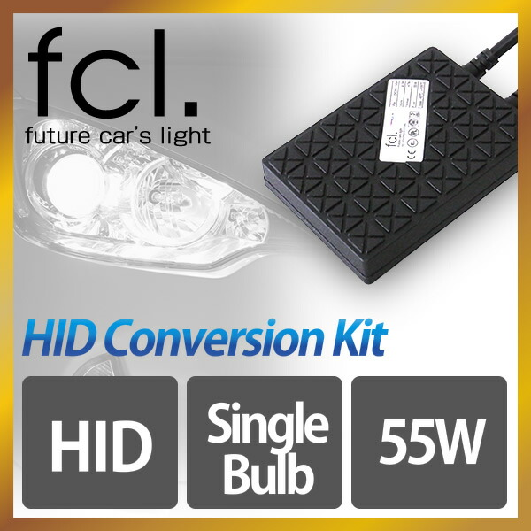 fcl. 55W Single Beam HID Xenon Conversion Kit