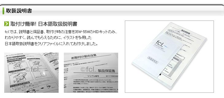 【安心1年保証/ HIDキット / HIDバルブ / 35W /ヘッドライト/ HIDキット /楽天/通販/フォグ/HID/キット/ヴェルファイア】