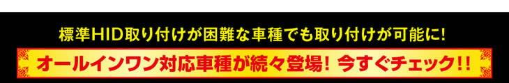 c_all0211_22.jpg
