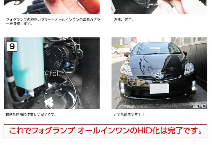 report_30prius_04.jpg