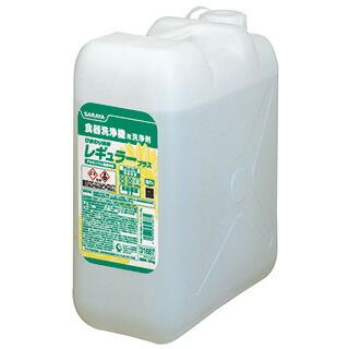 【サラヤ】食器洗浄機用洗浄剤 ひまわり洗剤レギュラープラス 25kg