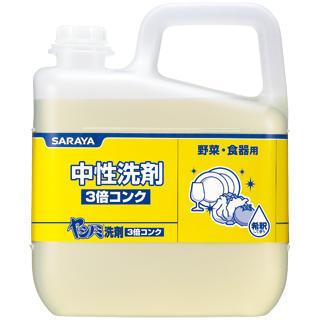 【サラヤ】中性洗剤 ヤシノミ洗剤3倍コンク 5kg