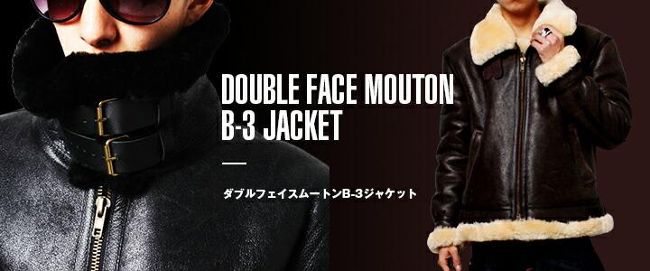 ダブルフェイスムートンB-3ジャケット