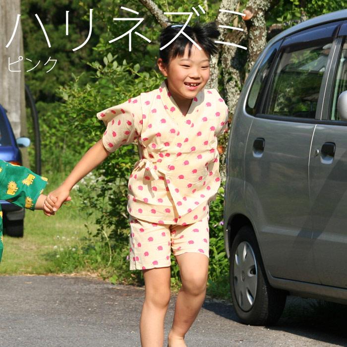涼綿 キッズ 甚平 / ハリネズミ /ピンク