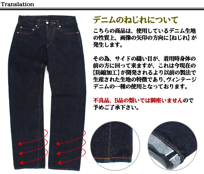 RNB-108,兒島牛仔褲,23oz,セルビッチ,粗斜紋布
