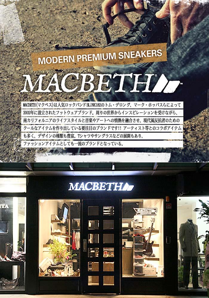 MACBETH(マクベス)
