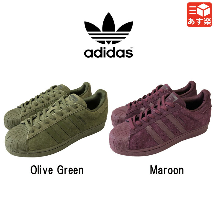 adidas superstar colors suede