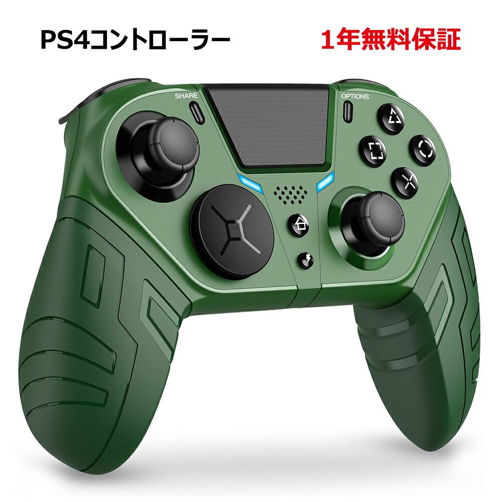コントローラー ps4