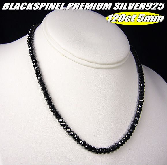 Felice Italy Black Spinel Necklace 5 Mm Ball Silver925