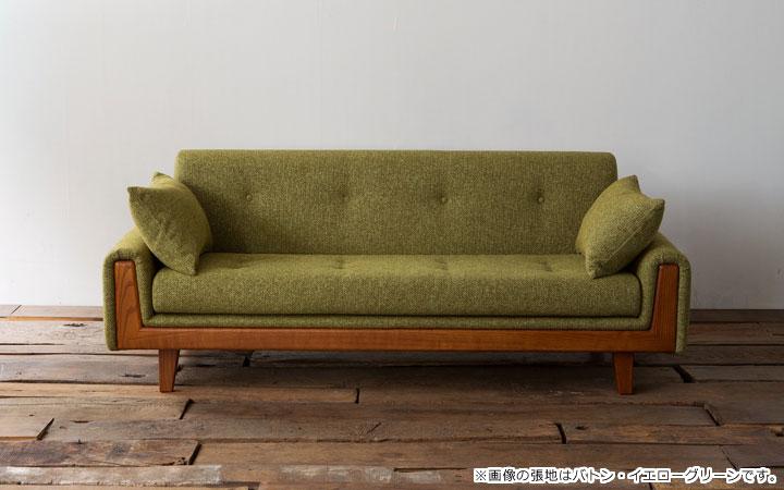 ACME Furniture(アクメ・ファニチャー)WINDAN SOFA(ウィンダンソファ)3シーター