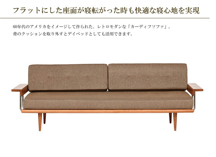 ACME Furniture(アクメ・ファニチャー)