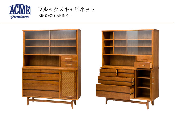 ACME Furniture(アクメファニチャー)ブルックスキャビネット