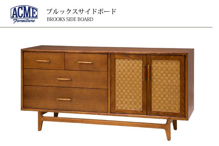 ACME Furniture(アクメファニチャー)ブルックスサイドボード