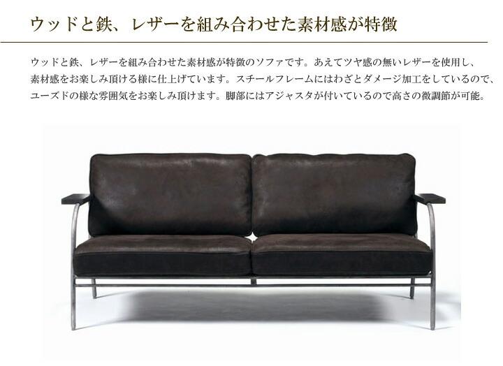 journal standard Furniture(ジャーナル・スタンダード・ファニチャー)LAVAL SOFA(ラバルソファ)