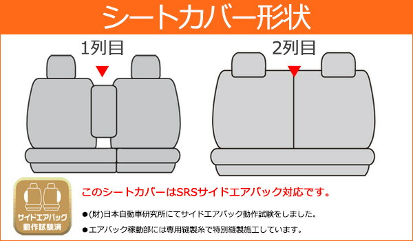 seatdesign-nwgn.jpg