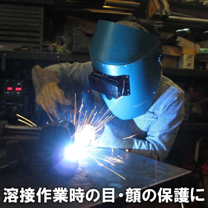 helmet_img_002