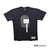 t-shirt_cat