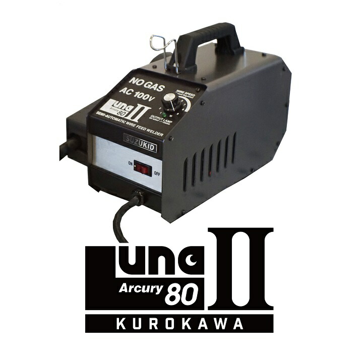 kurokawa_img_001