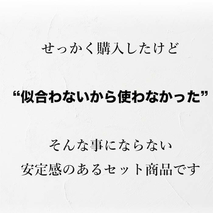 """""""ネクタイおすすめ人気"""""""