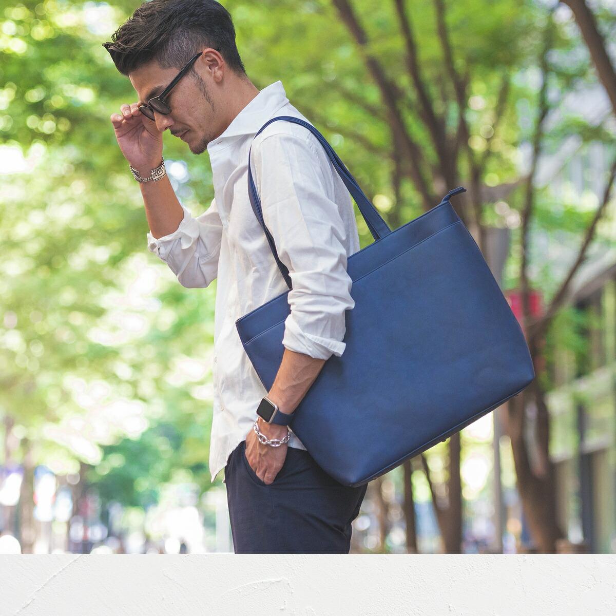紺色のバッグ