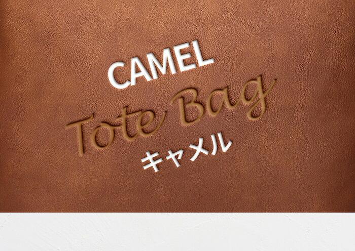 キャメルカラーのビジネスバッグ