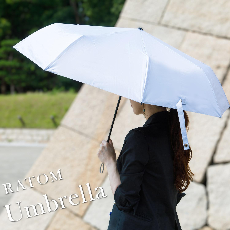 日傘で人気おすすめ