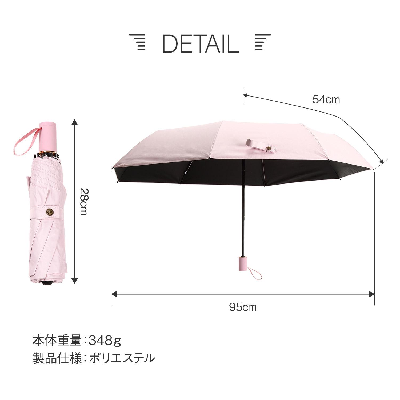 日傘折りたたみ完全遮光