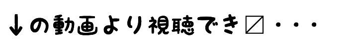 churashimap3