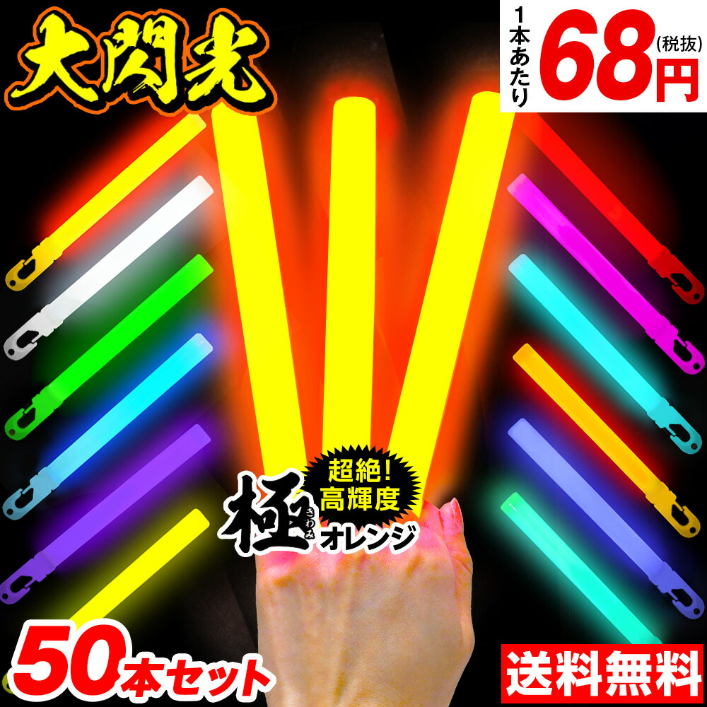 バラ売 6インチ 大閃光 コンベンショナルタイプ