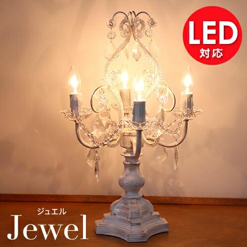 アンティーク スタンド シャンデリア ジュエル jewel 9灯