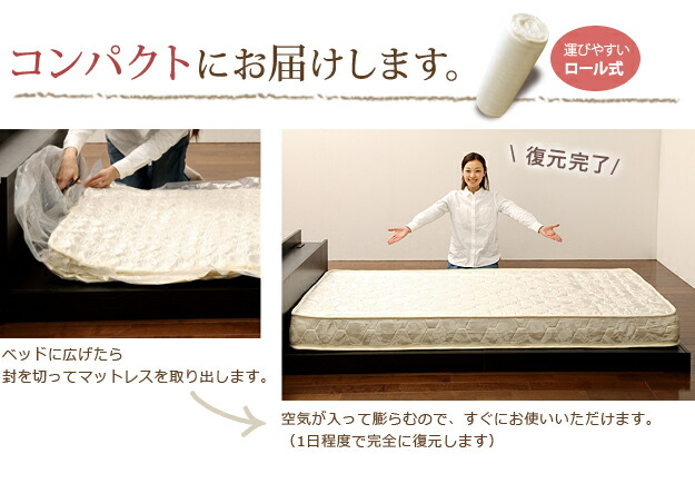 41d6d55c5df8 白家具 ベッド ホワイト 宮付き 『敷布団でも使えるローベッド 〔ミミ フラット〕 シングル ベッド ...