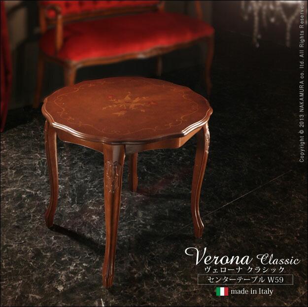 Verona Classic[ヴェローナ クラシック]