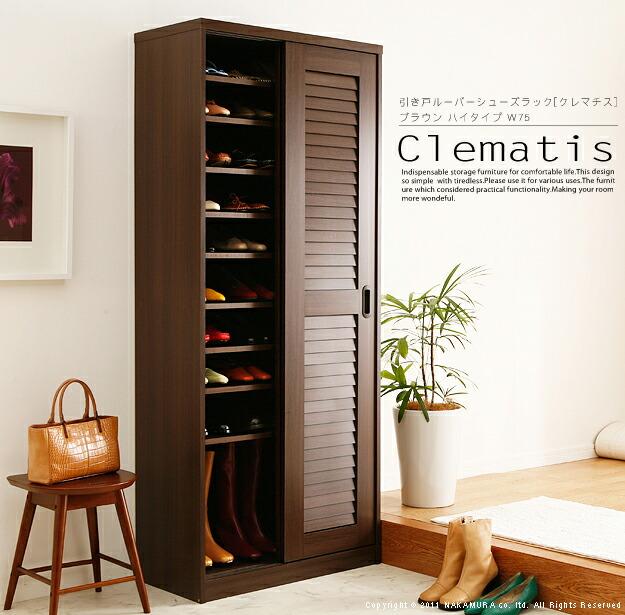ffws | Rakuten Global Market: Shoe rack door storage cupboard ...