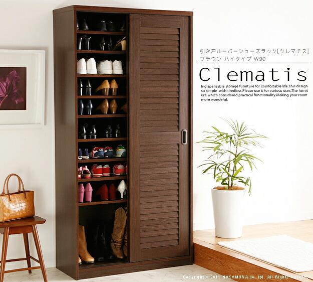kgrk | Rakuten Global Market: Shoe rack door storage cupboard ...