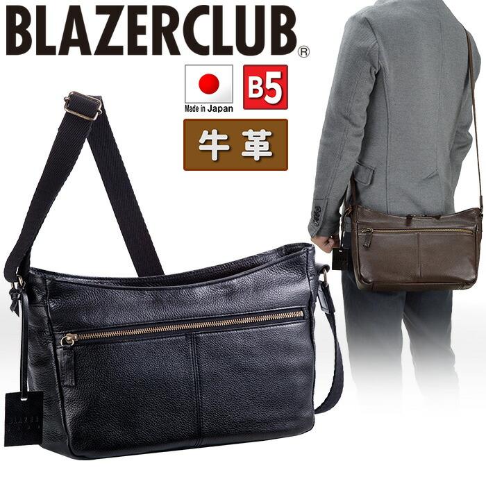 本革 ショルダーバッグ メンズ 日本製 国産 b5 blazer club #16388