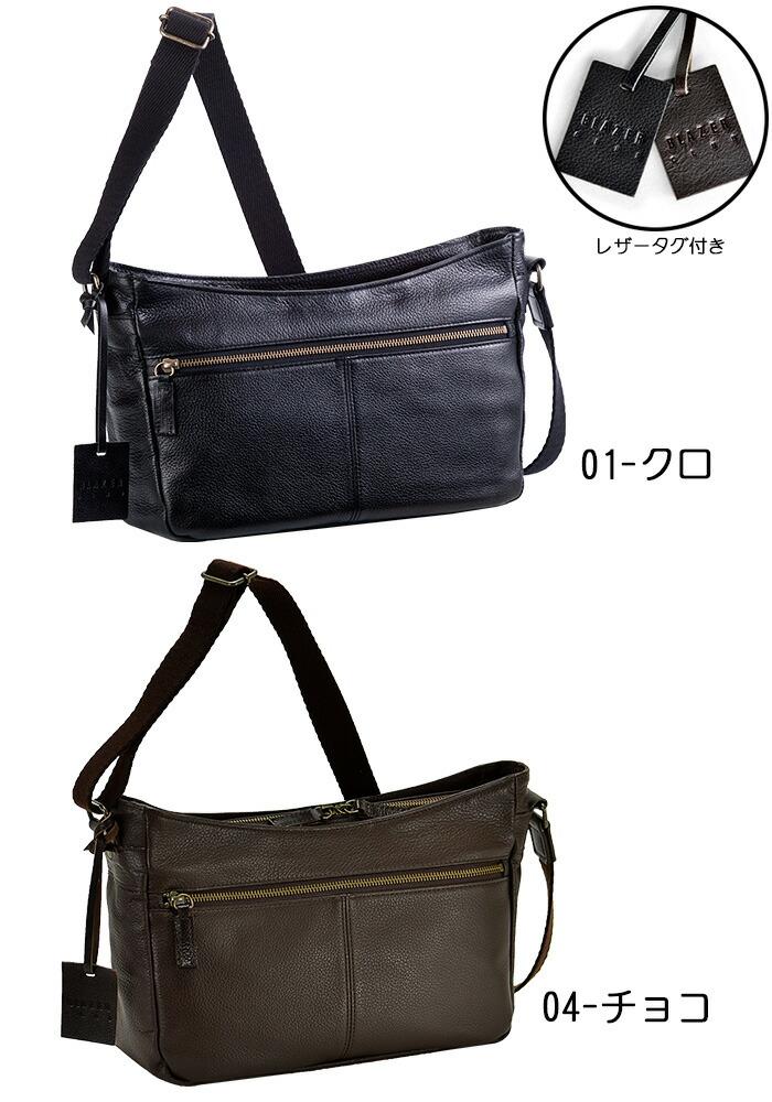 仕様1 本革 ショルダーバッグ メンズ 日本製 国産 b5 blazer club #16388