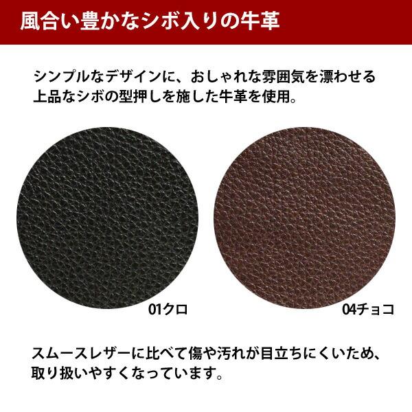素材 国産 豊岡製 ブリーフケース ビジネスバッグ 本革 牛革 黒 チョコ b4 blazer club【平野鞄】#26560