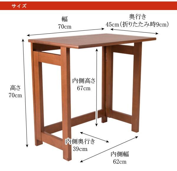 天然木折りたたみデスク 折りたたみテーブル パソコンデスク ダイニングテーブル