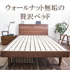 モダン伸長式ベッド