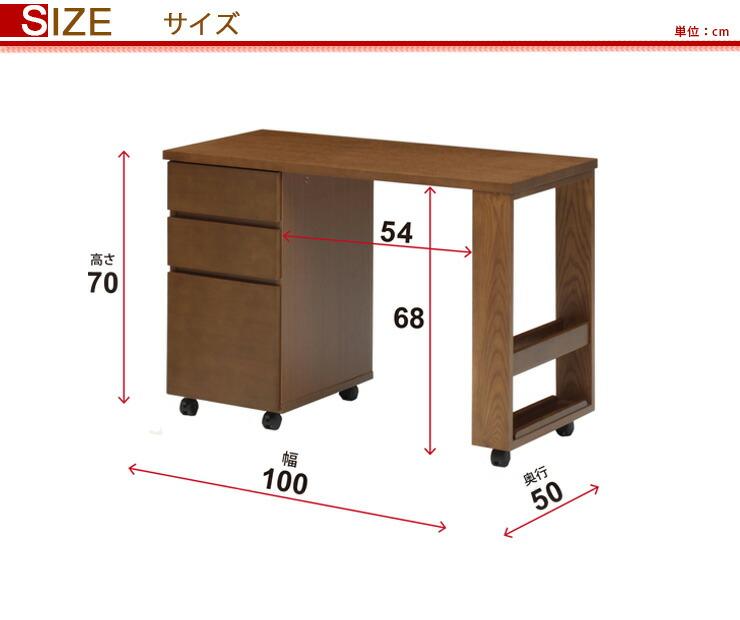 天然木タモ材システム家具 収納付きデスク