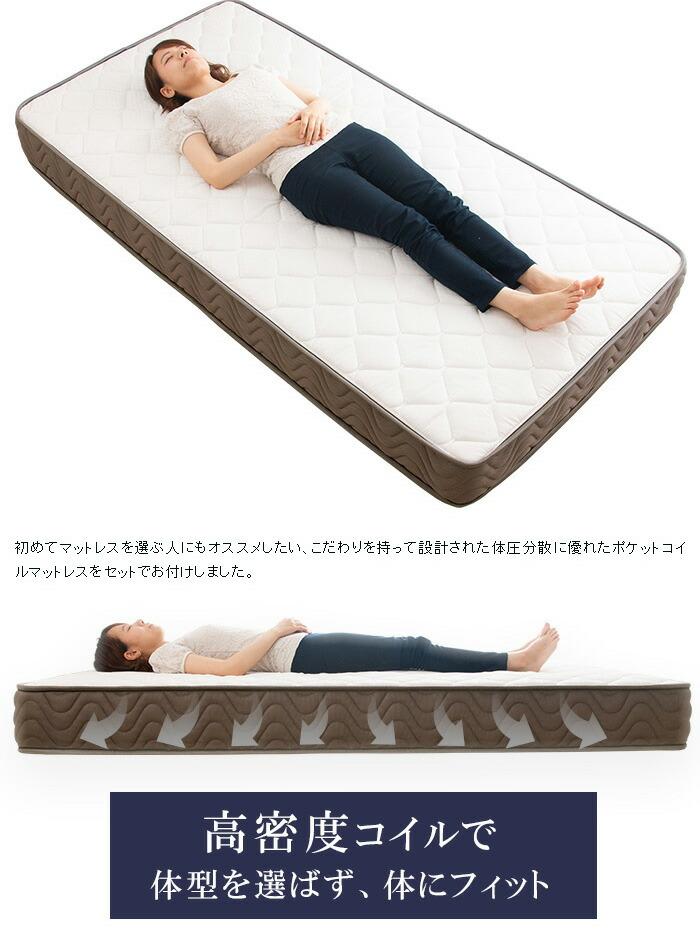 マットレス付きすのこベッド