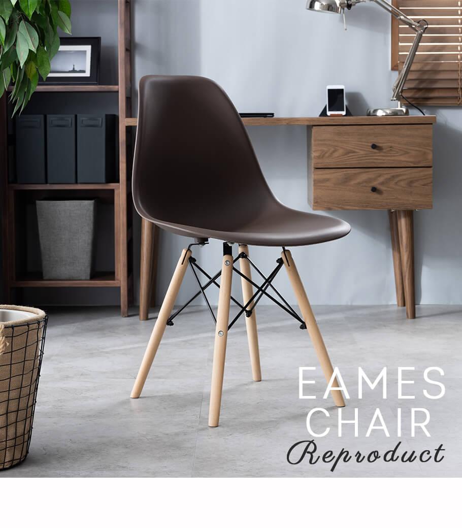 ダイニングチェア イームズチェア 同色2脚セット チェア チェアー イームズ リビングチェアー 椅子 イス いす おしゃれ 北欧 リプロダクト デザイナーズチェアー デザイナーズ家具 在宅勤務 一人用 一人掛け〔A〕