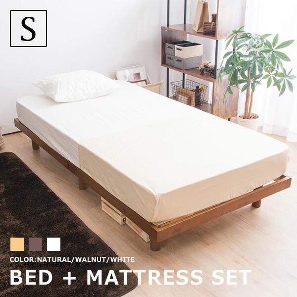 高さ調節 フロアベッド/ すのこベッド シングル 天然木フレーム高さ3段階すのこベッド 木製ベッド/ シングルベッド ヘッドレスベッド/ 【送料無料】 〔A〕 頑丈 ローベッド ベッド シンプル すのこ/ 脚 敷布団