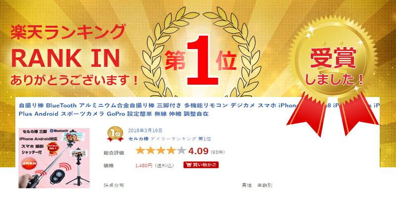 iPhone6 Bigリボン手帳型ケース