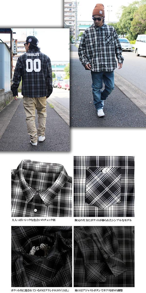メンズファッションの秋冬のトップスの長袖シャツ