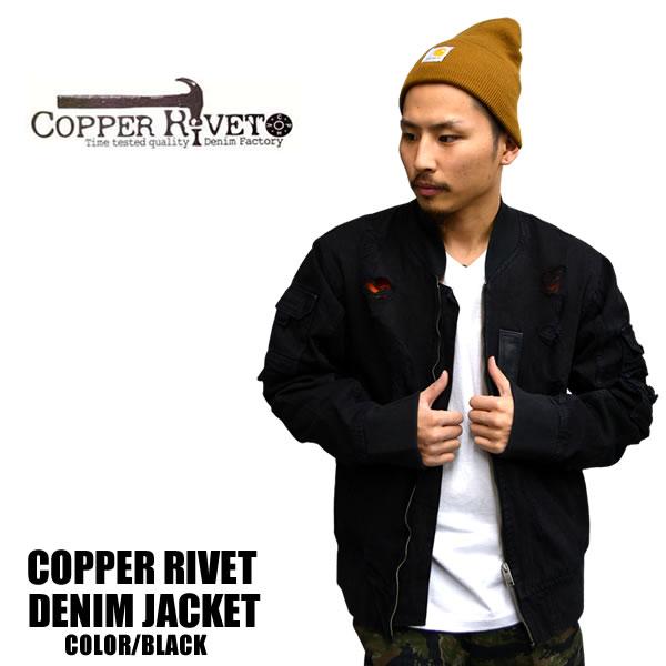 Fieldline Copper Rivet Copper Rivets Denim Jacket Damage Denim