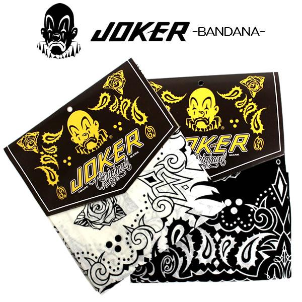 Fieldline Jokerbrand Joker Brand Usa Imported From