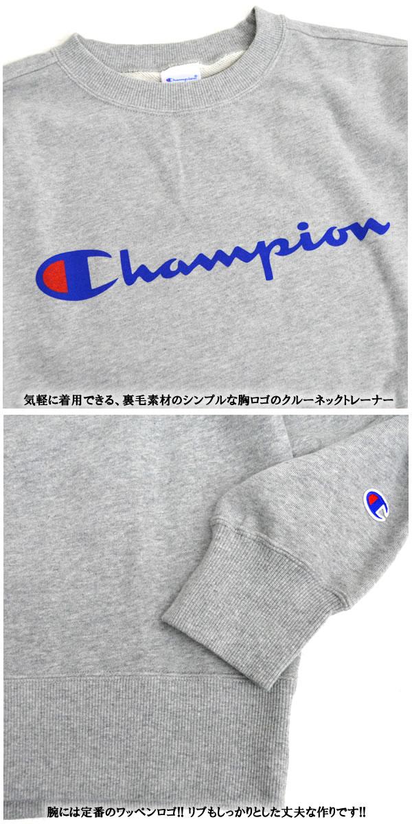 チャンピオンのスポーツのスウェットのロングTシャツ
